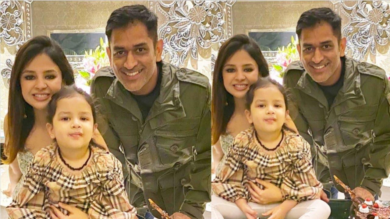 MS Dhoni & wife Sakshi Dhoni Celebrate Wedding Anniversary With Daughter Ziva Dhoni