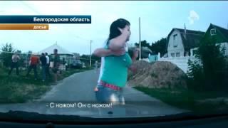 видео Такси Старый Оскол