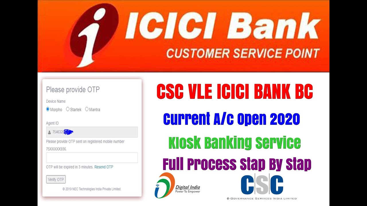 openings in icici bank 2014