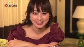 URBANO V04期間限定スペシャルムービー。元おニャン子クラブの渡辺美奈...