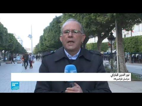 تونس: إضراب في القطاع العام ..والسبب؟  - 11:55-2019 / 1 / 17