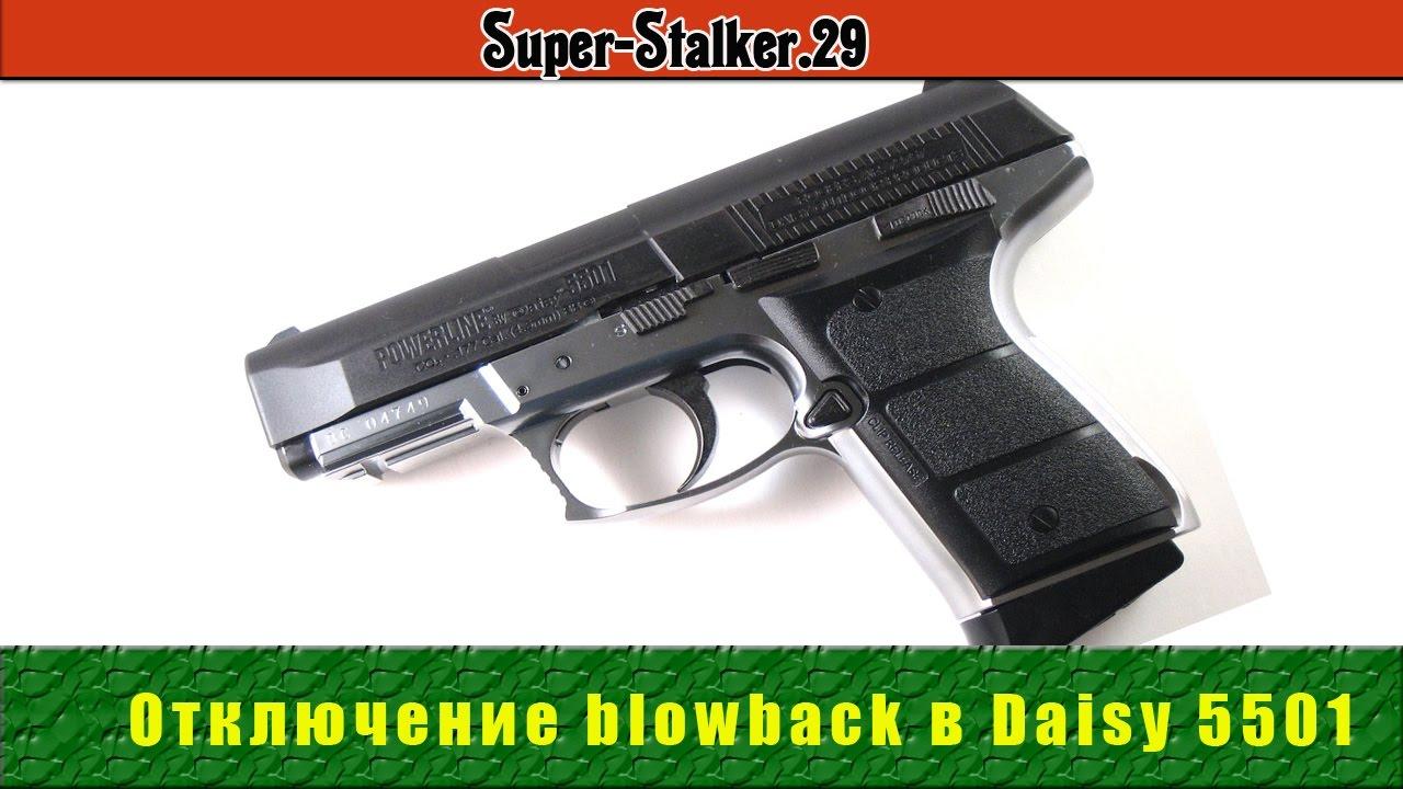 Инструкция по сборке и разборке пневматический пистолет powerline 5501