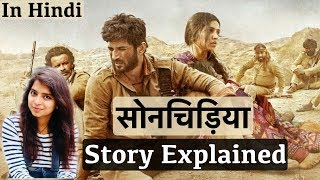 Sonchiriya Story Explained | Sonchiriya Movie Review