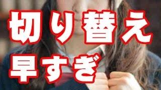 かつて天才子役と呼ばれた俳優の神木隆之介(23)が、タレントの佐野ひな...