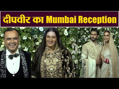Deepika Padukone & Ranveer Singh's Mumbai Reception Complete VIDEO | Boldsky
