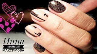 💖 КРУТОЙ и очень простой ДИЗАЙН ногтей гель лаком 💖 PATRISA NAIL 💖 простая ГЕОМЕТРИЯ на ногтях 💖