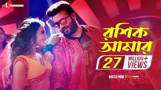 Roshik Amaar  Shakib Khan  Nusrat Faria  Savvy  Kona  Shahenshah Bengali Movie 2019