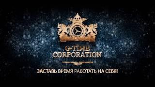 G-TIME CORPORATION 02.05.2018 г. Вручение 800 000 тенге партнеру из г. Алматы