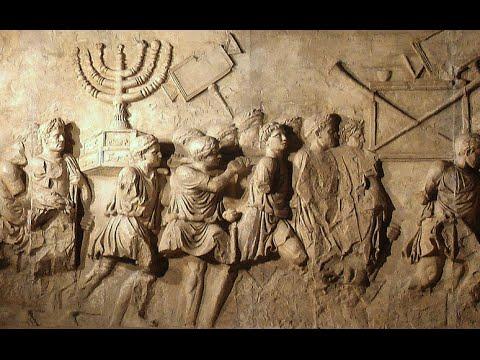 Аудиокнига иудейская война иосиф флавий скачать бесплатно.