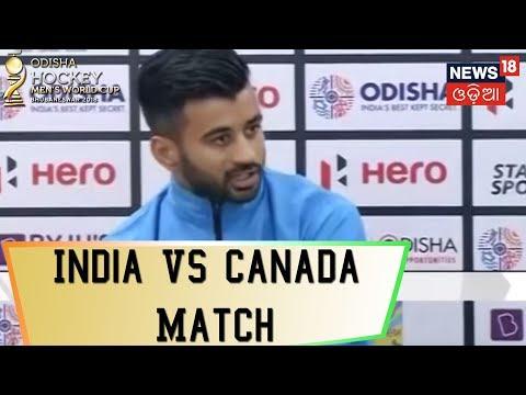 Hockey World Cup: India Vs Canada,India Are Presently On Top Of Group | MADHYAHNA ODISHA