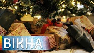 Игрушки и заморозить коронавирус какие подарки просят дети у Деда Мороза Вікна Новини