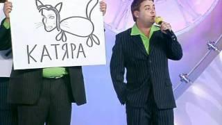КВН Юрмала (2006) - ПриМа