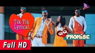 Hai Mora Heartbeat - Tik Tik | Full Song with Lyrics | Love Promise | Jaya, Rakesh