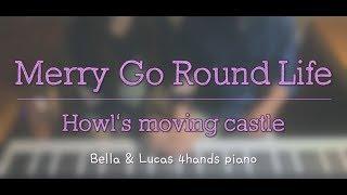 [Merry Go Round Life]  - [Howl