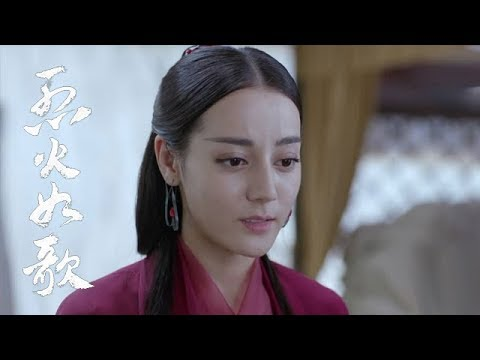 《烈火如歌》第21集精彩預告 - YouTube