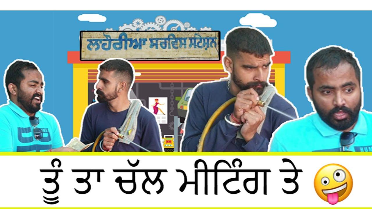 Download ਤੂੰ ਤਾ ਕਰਵਾ ਲੈ ਸਰਵਿਸ | Funny Video 2021 | Punjabi Tadka | 5aabi Tadka