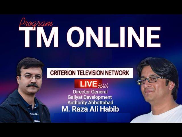 Tm Online | Responsibilities of Galiyat Development Authority