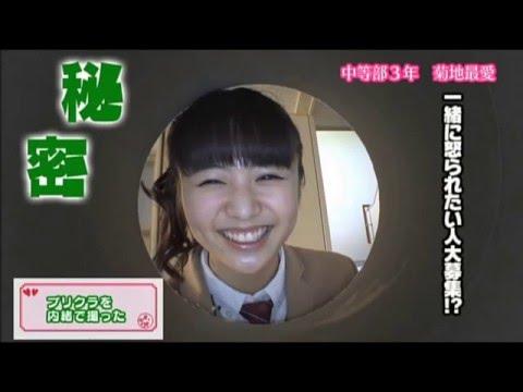 [Sub Español] Sakura Gakuin 2014 Un tubo misterioso - Kikuchi Moa