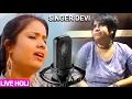 SINGER DEVI | STUDIO LIVE | Live Recording in Studio with Composer Damodar Raao | Sai Recordds