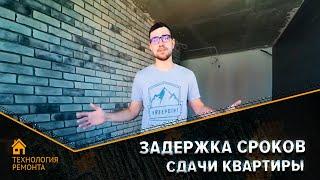 видео Дизайн трехкомнатной квартиры в Электростали