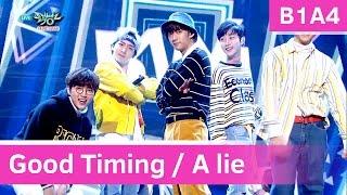 B1A4 - Good Timing / A lie (거짓말이야) [Music Bank COMEBACK / 2016.12.02]