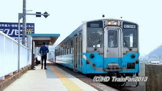 JR四国 国鉄型気動車 キハ40・32・54系【Full HD】