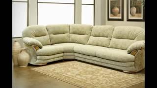Где купить угловые диваны(, 2016-05-17T07:48:28.000Z)
