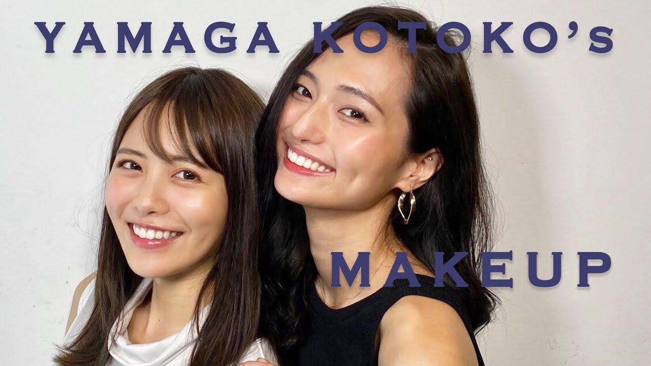 【初コラボ】青学の先輩、憧れの山賀琴子さんに毎日メイクをしてもらいました!