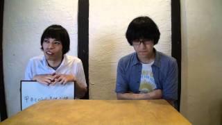 甲本ヒロトを見破る旅 ...(プTV) thumbnail