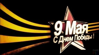 9 Мая День Победы! Парад GTA RP 04.