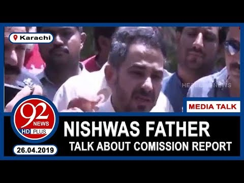 Nishwa's father Qaiser Ali, latest press conference in Karachi | 26 April 2019 | 92NewsHD