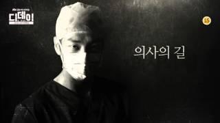 「D-デイ」予告映像 Teaser 4…
