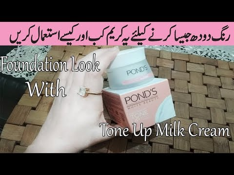 Honest Review On POND'S White Beauty Tone Up Milk Cream Ponds Beauty Cream Benefits Side Effects
