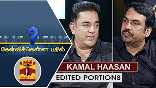 (15/08/2017) Kelvikkenna Bathil | Exclusive Interview with Kamal Haasan | Edited Portions