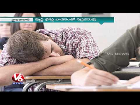 Smartphone Obsession Can Cause Sleep Disturbance | V6 News