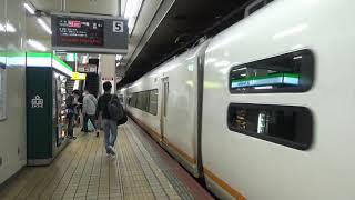 近鉄21000系21008編成特急大阪難波行き到着