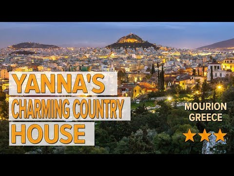 Yanna's Charming Country House Hotel Review | Hotels In Mourion | Greek Hotels