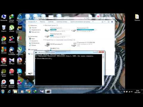 Как открыть жесткий диск если требует форматирования