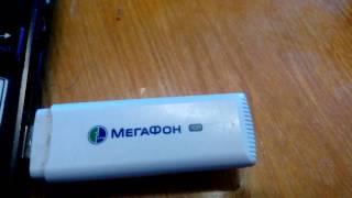 Мегафон модем работает с оператором Теле2