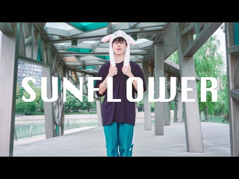 Sunflower - Post Malone, Swae Lee / Bongyoung Park Choreography / Dance