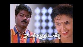 kovama en mel kovama _ Unnudan Movie song   (tamil Sad song)_Hariharan Hits