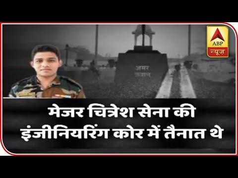 Know All About Naushera Martyr Major Chitresh Bisht   ABP News