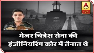Know All About Naushera Martyr Major Chitresh Bisht | ABP News