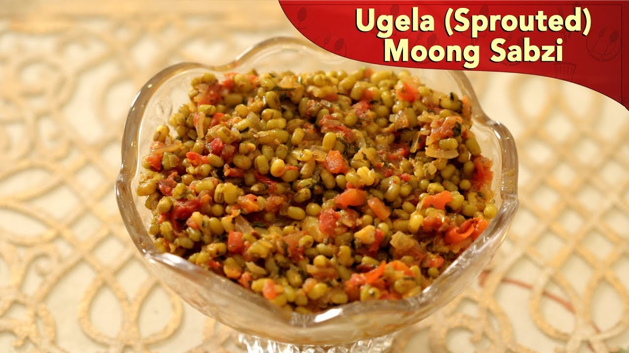 Ugela sprouted moong sabzi gujarati special recipe gujarati ugela sprouted moong sabzi gujarati special recipe gujarati cuisine cook book healthy recipe forumfinder Image collections