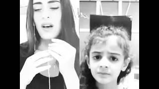 """طفلة تغني مع نونيتا """"راح الزين"""" مؤثرة جداً 😔 جنه و نونيتا ..الله يرحم شهدائنا وينتقم من كل ظالم🙏🏻"""