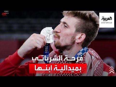 فرحة عارمة لعائلة الأردني صالح الشرباتي بعد فوزه بالميدالية الفضية برياضة التايكواندو في طوكيو 2020  - 20:54-2021 / 7 / 27