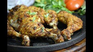 Al Faham Chicken