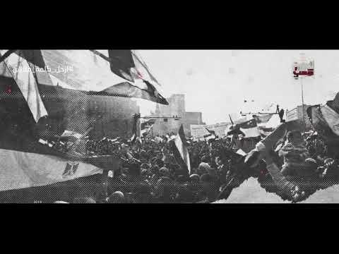"""الاغنية الرسمية لحراك 20 سبتمبر 2020 """"كلمة ملايين"""" - Official Music Video For 20 Sep 2020"""