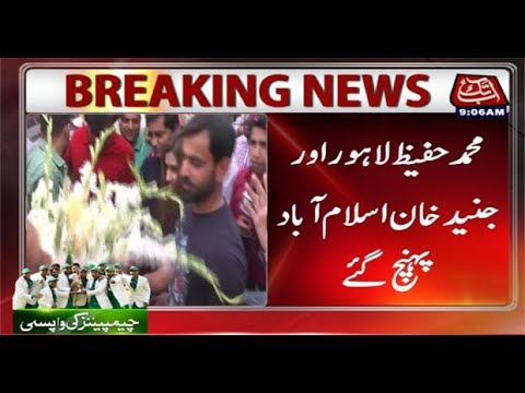 Mohammad Hafeez, Junaid Khan Reach Lahore, Islamabad Respectively