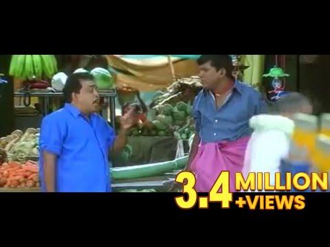 ஒரு கிலோ கறி குடுப்பா !! இது காய்கறி கடை காய்ய நீ வெச்சுக்கோ கறிய நான் வாங்கிற !! #Singamuthu